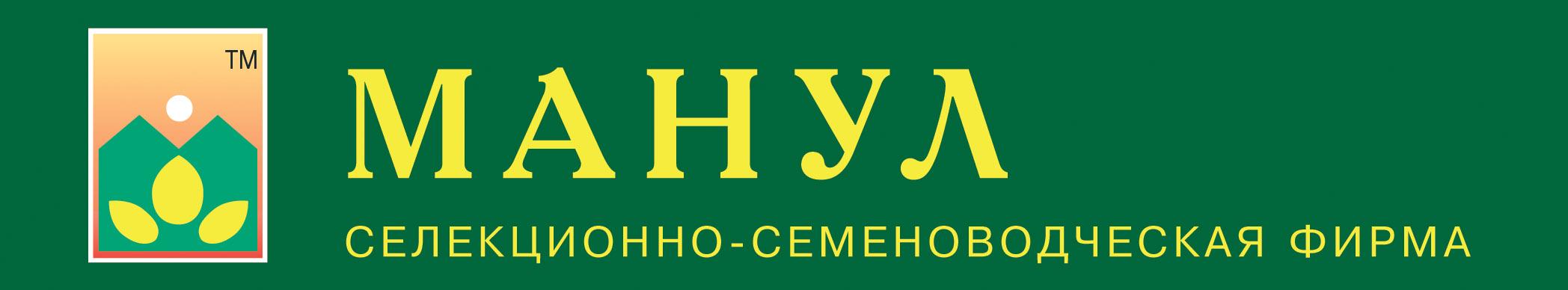 http://mediadb.agro2b.ru/mediadb/20906.jpg
