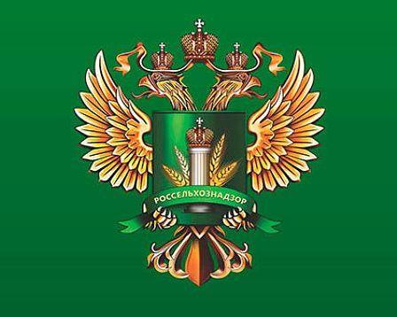 Вводятся ограничения напоставки продукции очередного белорусского учреждения