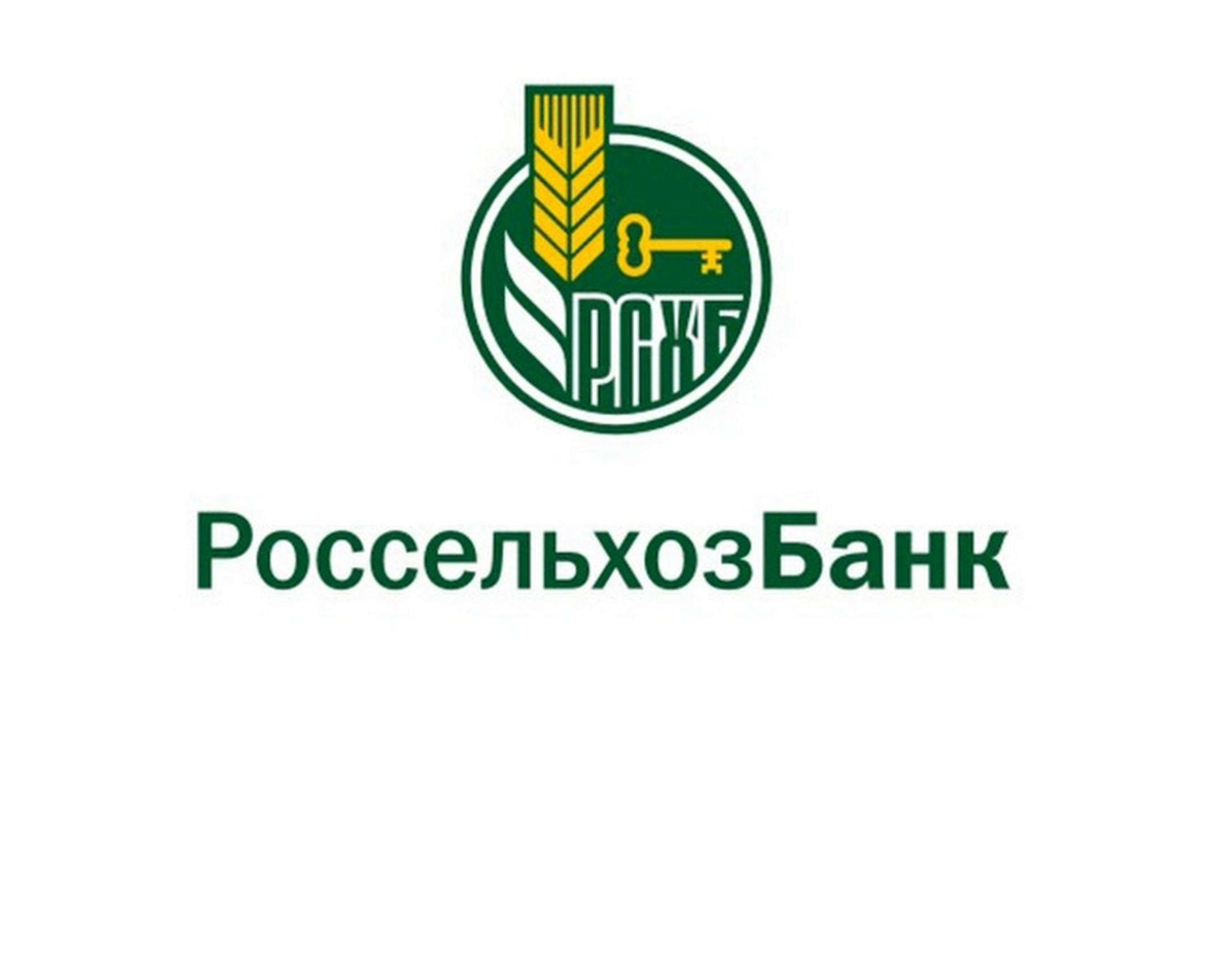 Россельхозбанк будет докапитализирован на25 млрд руб.