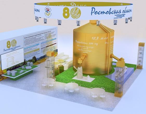 Александр Ткачев поздравил соткрытием агропромышленной выставки «Золотая осень-2017»