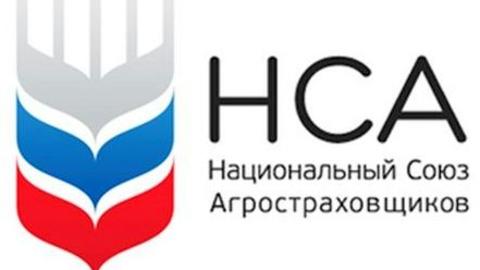 Страховую выплату в 2,8 млн рублей получило сельхозпредприятие в Бурятии за гибель пшеницы