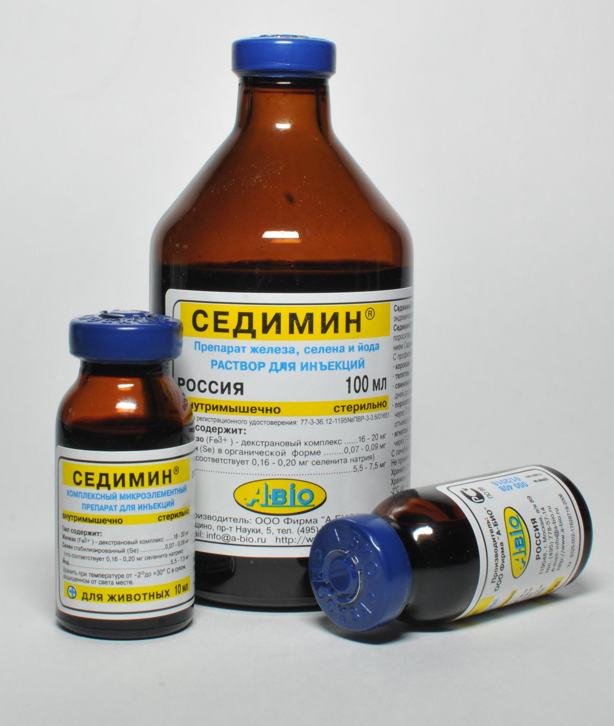 седимин для животных инструкция по применению поросятам